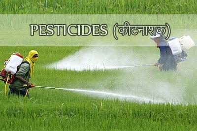 Pestisides