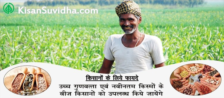 farmer benefits