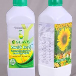 Wealth horti